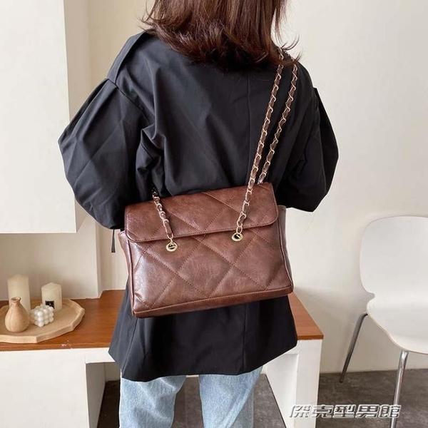 【快出】秋冬休閒復古包包女新款韓版時尚質感百搭單肩斜挎菱格錬條包