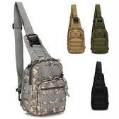 戶外運動單肩背包 戰術包 牛津布 迷彩包 運動包