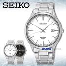 SEIKO 精工手錶專賣店 SGEG93P1 男錶 石英錶 白 不鏽鋼錶帶 藍寶石水晶鏡面 防水100米 日期