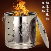 燒金桶 燒紙桶家用室內燒紙祭祀專用桶加厚不銹鋼燒紙錢火盆焚燒元寶金桶T 3色