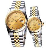 Ogival 愛其華 經典晶鑽對錶/情侶手錶-半金 3932MSK+3932LSK