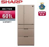 【佳麗寶】(SHARP夏普)日本原裝變頻環保冰箱-玻璃鏡面-601L-六門SJ-GF60BT-T