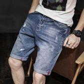夏季牛仔短褲男五分褲潮流寬鬆男士夏天5分破洞馬褲大碼休閒薄款      芊惠衣屋