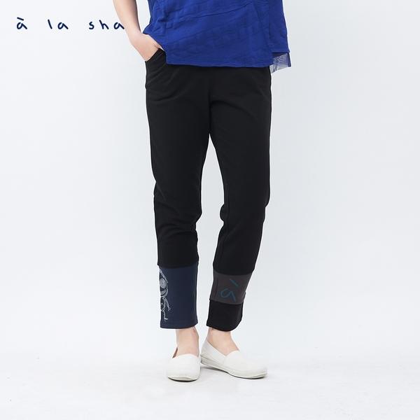 a la sha Logo阿財拼接合身褲