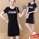 圓領撞色字母條紋連身裙 M~3XL【94...