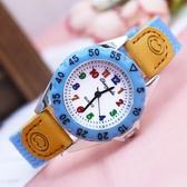 可愛小男孩兒童手錶 中小學生透氣清晰數字女孩石英防水時尚腕錶