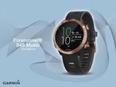 【時間道】GARMIN -預購- 贈鋼化防爆膜Forerunner 645 Music感應式支付GPS心率腕錶-音樂版玫瑰金 免運費