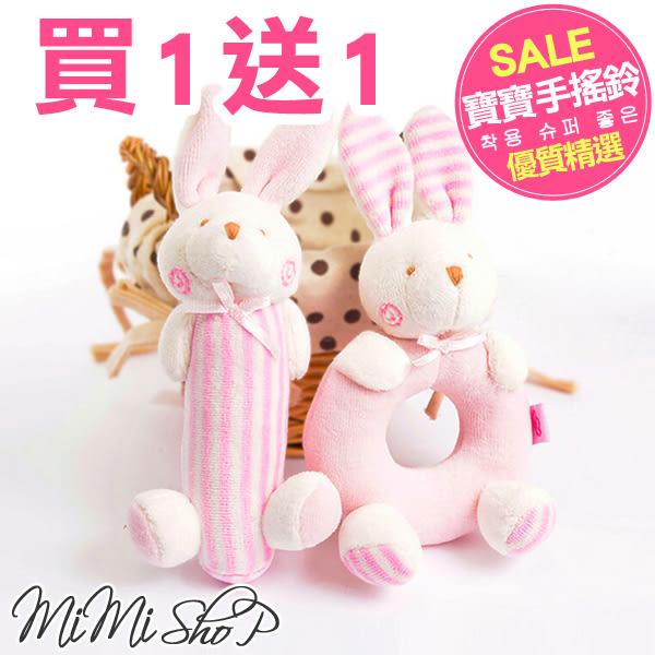 孕婦裝 MIMI別走【P81021】小兔小熊做朋友 Korea 2件1組手圈 搖搖鈴 滿月禮 送禮自用