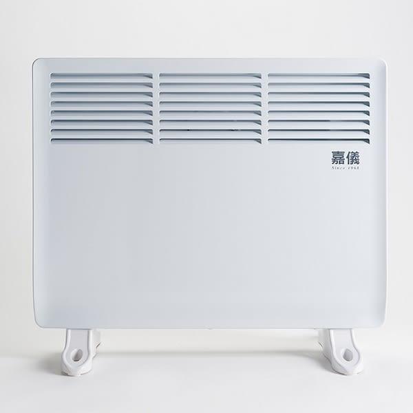 『HELLER』☆嘉儀 防潑水對流式電暖器 KEB-M12 / KEBM12 **免運費**
