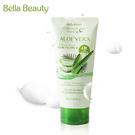 韓國 Bella Beauty 蘆薈保濕洗面乳 150g【新高橋藥妝】