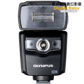 【6期0利率,免運】OLYMPUS FL-600R 閃光燈(FL600R,元佑公司貨) OMD EM1/EM5/EM10/EPL9/EP5