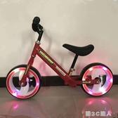 兒童玩具 兒童平衡車滑行車兒童出口兩輪無腳踏童車閃光輪平衡車 NMS 小明同學