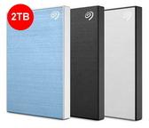 Seagate Backup Plus Slim 2TB 七色