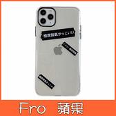 蘋果 i11 pro max xr xs max ix i7 plus i8+ 標籤照片殼 手機殼 可掛繩 全包邊 保護殼