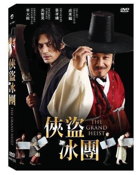 俠盜冰團 DVD  (購潮8)