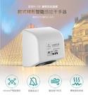 烘手機-莫頓乾手器烘手器衛生間烘手機全自動感應酒店吹手機智慧家用烘乾 【快速出貨】