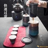 便攜式快客杯 旅行功夫茶具套裝一壺四杯陶瓷茶葉罐茶壺【勇敢者】