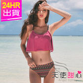 Angel Honey 現貨 免運 二件式泳裝 紫紅M~XL 圖騰兩件式鋼圈泳衣 比基尼 溫泉SPA泡湯