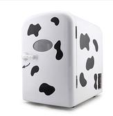 小型電冰箱迷你家用宿舍車載4L微型冷暖氣保鮮母乳藥物食物冷藏箱-享家