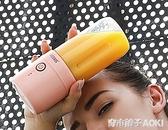 格麗思德國榨汁機家用便攜式水果小型充電迷你電動學生果汁榨汁杯220vATF 青木铺子