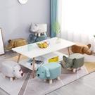 兒童動物換鞋凳