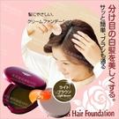 日本Amorous黑彩髮表染髮粉餅(5g)-淺栗色 [56277]暫時性.快速出門.灰白髮