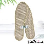 Ballerina-抗菌除臭吸汗竹炭鞋墊(2對入)