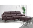 {{ 海中天休閒傢俱廣場 }} G-25 摩登時尚 沙發系列 660-1 凡爾塞紫色半牛皮L型沙發(台灣製造)