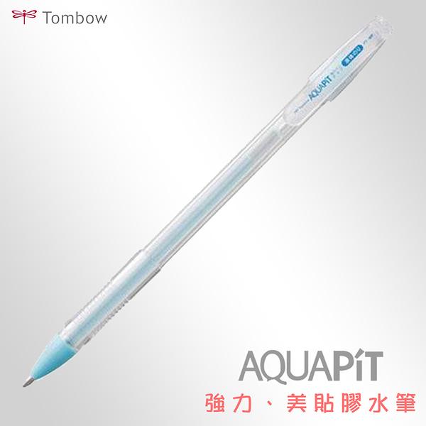 膠水筆 TOMBOW 蜻蜓  PT-WP 膠水筆- 2支【文具e指通】  量販團購