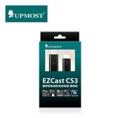 EZCast CS3攜帶型無線影音接收器 雙頻版