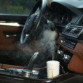 【全館】現折200車載加濕器香薰精油噴霧空氣凈化器消除異味中秋佳節
