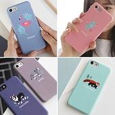 韓國 動物世界 硬殼 手機殼│iPhone 6 6S 7 8 Plus X XS MAX XR 11 Pro LG G7 G8 V40 V50│ z7976