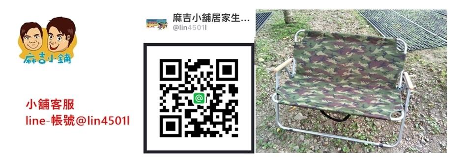 mgshop-imagebillboard-47d6xf4x0938x0330-m.jpg