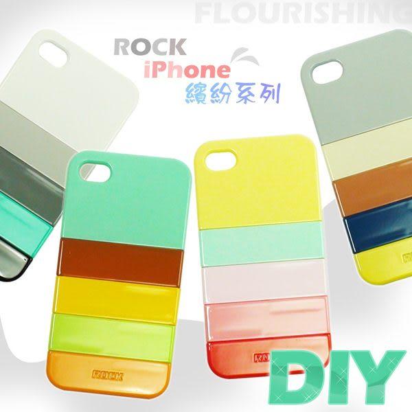 ★ROCK洛克 iPhone4S iPhone 4 / 4S 繽紛系列 斑馬紋 硬殼 保護殼 手機套 保護套 後殼 背殼
