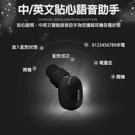 【全館折扣】 最小最輕 4.1 藍芽耳機 無線耳機 雙待機 一對二 語音 降噪 一鍵操作 HANLIN-BT007