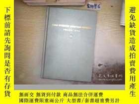 二手書博民逛書店罕見中國互聯網廣告年鑑2006Y151510