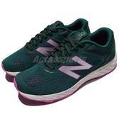 【五折特賣】New Balance 慢跑鞋 520 系列 綠 粉紅 運動鞋 舒適緩震 女鞋【PUMP306】 W520LF3D
