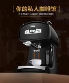 咖啡機 Eupa燦坤1826B4意式咖啡機加壓家用小型商用全半自動蒸汽式打奶泡 LX 美物