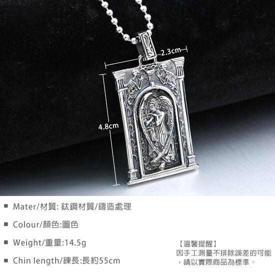 《QBOX 》FASHION 飾品【CBP8-251】精緻個性復古天使之門鑄造鈦鋼墬子項鍊/掛飾