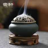 香爐 小香爐陶瓷家用室內凈化空氣仿古香薰爐茶道檀香盤香熏