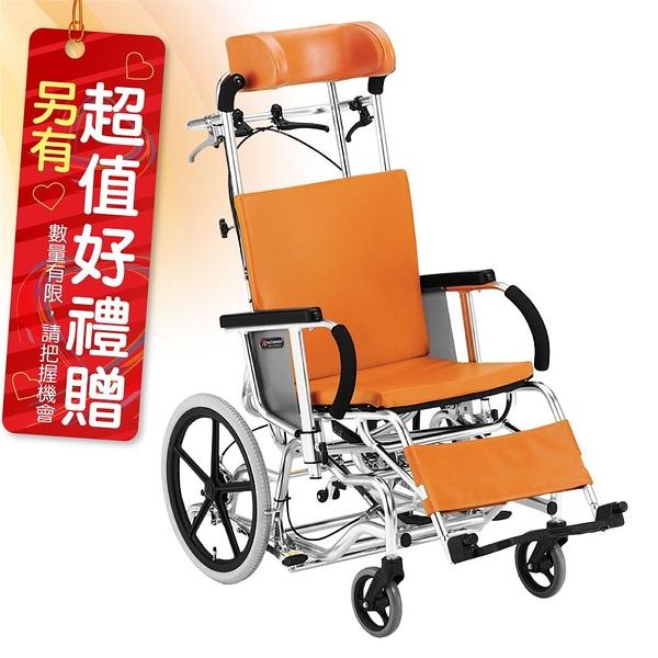 來而康 松永 機械式輪椅 MH-4R 空中傾倒123 輪椅補助B款 附加功能A款B款C款D款 贈 輪椅置物袋