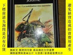 二手書博民逛書店法文原版:L invasion罕見Jaune(capitaine