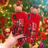 聖誕交換禮物 iPhone 7 8 Plus 手機殼 聖誕麋鹿頭 毛絨 可愛卡通 手腕帶 全包 保護套 軟殼