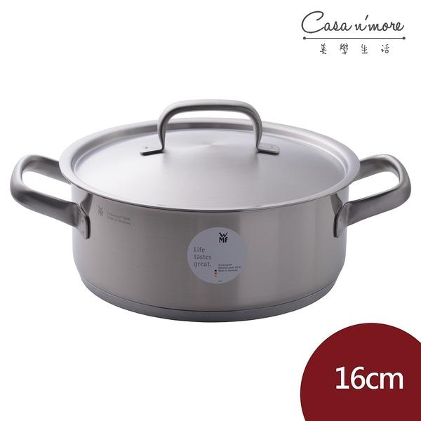 WMF Gourmet Plus 不鏽鋼矮身雙耳燉鍋 不鏽鋼鍋 湯鍋 含蓋 16cm 德國製【美學生活】
