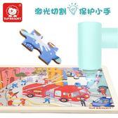 益智拼圖 益智早教木質拼圖兒童玩具男孩3-4-6歲10歲幼兒園女寶寶智力開發 樂趣3c