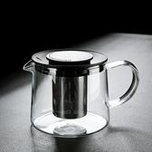 【玻璃濾壺】舊望格玻璃茶具泡茶壺耐高溫泡茶器單壺花茶家用過濾水壺燒煮茶壺