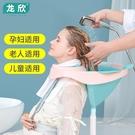 成人兒童通用仰式洗頭神器家用大人月子孕婦洗頭躺椅式病人洗頭盆
