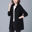 大碼女裝 夾克外套~大碼衛衣女韓版寬松開衫上衣女士開衫四十歲媽媽外套1F159B愛尚布衣
