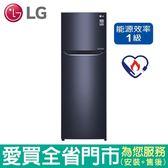 (1級能效)LG315L雙門變頻冰箱GN-L397C含配送到府+標準安裝【愛買】