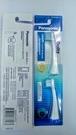 【國際牌電動牙刷專用 WEW-0915多...